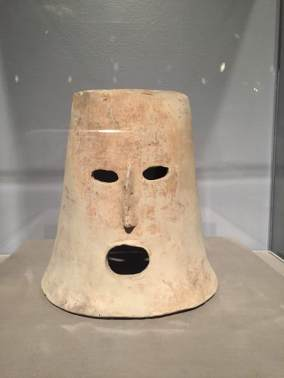 """I""""m sure back in the day this meant something. Here' in 2018 it looks like a pinterest Halloween mask gone wrong."""